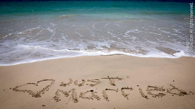 Just Married Virgin Islands