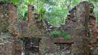 Reef Bay Ruins, St. John
