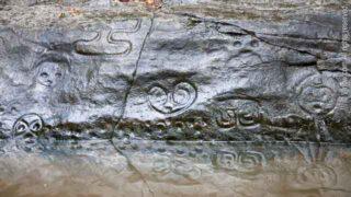 Reef Bay Petroglyph, St. John